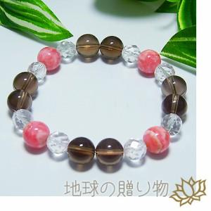天然石◆大人の恋愛・インカローズAAA&スモーキークオーツ10mmブレス