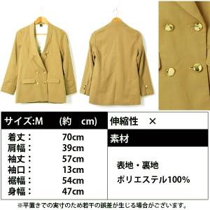 \4690シングルorダブルの選べる2デザイン☆Richなゴールドボタン★ロング丈テーラードジャケット