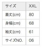 上下のセットアップが楽しめる☆10.0オンス クルーネック スウェット #5044-01 大きいサイズ XXL メンズ 無地 トレーナー kct swet