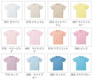 安くても妥協しない 5.6オンス半袖Tシャツ(キッズサイズ)/ユナイテッドアスレ UNITED ATHLE #5001-02 無地 sst-c baki