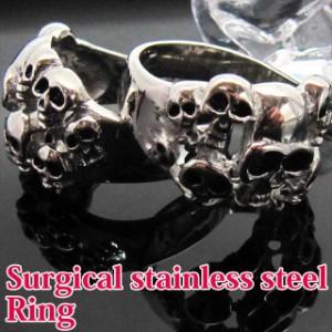 ステンレスリング スカルサミットリング 指輪 金属アレルギー 316L