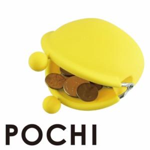 POCHI(ポチ)シリコン製ガマ口財布 コインケース★おもしろ雑貨/おもしろグッズ/プレゼント 腕時計とおもしろ雑貨のシンシア