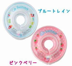 """【送料無料】スイマーバー  """"Swimava"""" 赤ちゃんの浮き輪"""