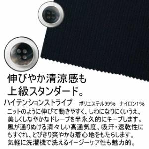 事務服 制服 SELERY セロリー タイトスカート(52cm丈) S-16081 サイズ21号・23号