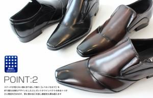 結婚式 冠婚葬祭 スーツ ビジネス 就活 紳士靴 パーティー カジュアル 黒 白 【MM/ONE エムエムワン 】MPT125-1