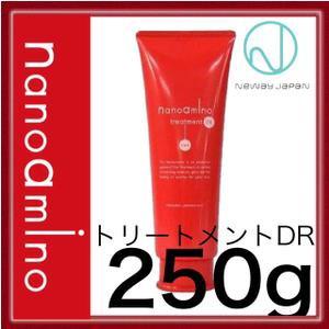 【ハリコシ+サラサラ】ナノアミノ トリートメントDR 250g
