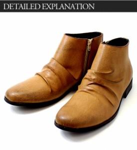 [あす着]ブーツ ドレープ ショート サイドジップ ルミニーオ luminio 靴 シワ加工 シューズ メンズ カジュアル 紳士 lufolh6320