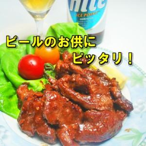【送料無料】専門店の味!秘伝の味噌漬け牛さがり300g×2袋!