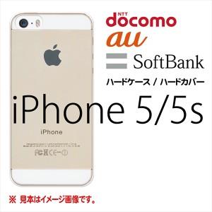 docomo SoftBank  au  iPhone 5/5s  アイフォン 5/5s 用 ハードケース / ハードカバー かわいい カラフル 花柄 01