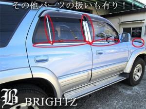 BRIGHTZ ハイラックスサーフ 180 185 ライトスモークボンネットバイザー 金具付 【 INJ−V−40 】