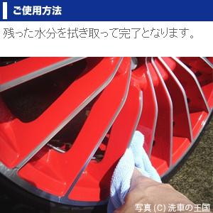 ホイール&タイヤ クリン800ml // ホイールクリーナー プロ仕様タイヤクリーナー 汚れ落とし ホイルクリーナー 洗車用品 アルミ汚れ 洗車