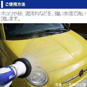 ボディークリン800ml // カーシャンプー 洗車シャンプー 洗車用スポンジ 洗車用品 簡単 超濃縮シャンプー 水垢 汚れ落し 車 車用 自動車