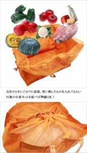 スーパーレジかご用エコバッグ★オレンジ