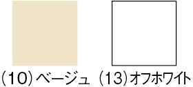 暖か暖か あったかあったか 長袖U首シャツ LLサイズ グンゼ GUNZE 日本製 DDM210A-LL