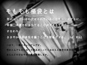 メンズ★最強の福袋★トップス10枚! 総額3万円以上!