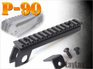 FIRST FACTORY P90 タクティカルマウントベース【op114】