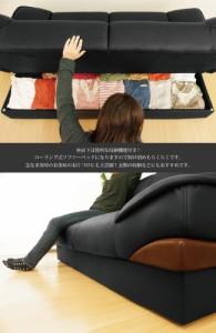 木肘付きローリングソファーベッド収納機能付きリクライニングソファベッドベッド時セミダブルベッド並118cm幅ブラック