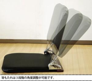 3段階リクライニング♪便利な折り畳み座椅子◆黒
