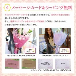 送料無料 大輪系ピンク百合45輪の花束  お祝い プレゼント