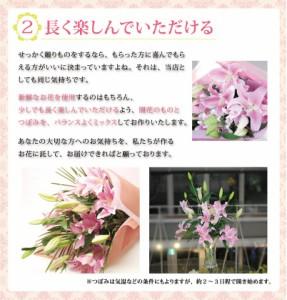 誕生日 花の贈り物 花束 プレゼント 大輪系ピンクユリ20輪  お花ギフト 花宅配エーデルワイス 母の日花束