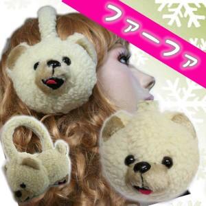 【プチプラ880円♪】可愛すぎるキャライヤマフ