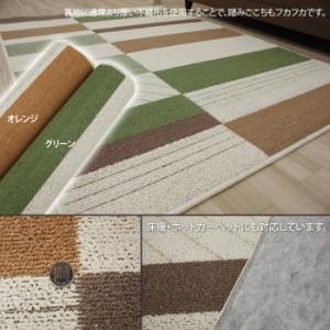 遮音ラグマット 綿混カーペット 北欧ラグ ホットカーペット対応 約185×185cm  ボヌール(A)