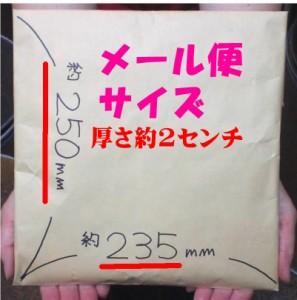 【【グアテマラ深煎り 200g】】♪メール便送料込(100g2袋)