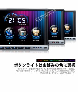 ワンセグ【最新8G地図カート内蔵】スクリーンミラーリング機能対応カーナビ8GB 超便利なNFC対応 最先端URCリモコン付 車載 2DIN