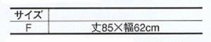 [シンメン]SHINMEN 【タスキ式エプロン】 (トモヒモ・Dカン付)