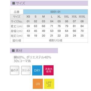 5.3オンス ドライ カノコ ユーティリティー ポロシャツ(ボタンダウン/ポケット付)大きいサイズ 3L #5051-01 polo-m