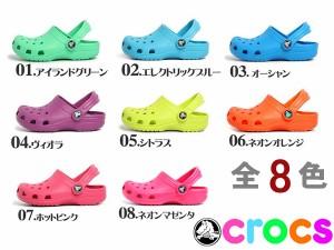 クロックス キッズ(CROCS) キッズ クラシック(ケイマン) サンダル [3] 全28色中8色 くろっくす (1239-0004)