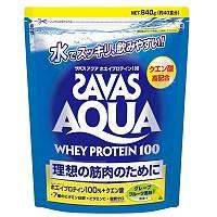 ザバス アクア ホエイプロテイン100 グレープフルーツ風味 840g 【送料無料/SAVAS/明治】