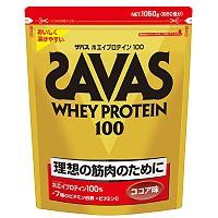 ザバス ホエイプロテイン100 ココア味 1050g 【送料無料/SAVAS/明治】