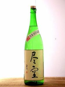 芋焼酎 尽空原酒 1.8L 全国特約店限定 (じんくう)