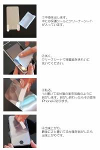 AQUOS SH-13C用画面液晶保護シールスクリーン保護フィルム 液晶画面シートNormal-SH13C