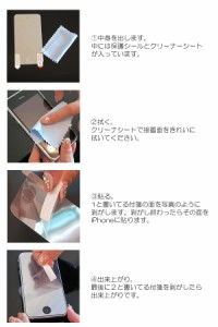 Xperia SX SO-05D用画面液晶保護シールスクリーン保護フィルム液晶画面シートNormal-XSX