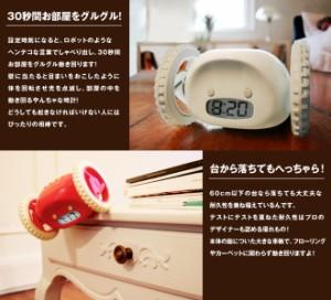 ◆送料無料◆目覚まし時計◆ナンダクロッキー 目覚し時計 アラームクロック 置き時計