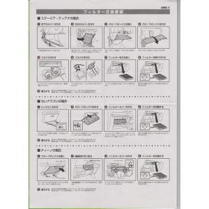 税込 送料無料 活性炭配合高機能エアコンフィルター アイシス ANM10,ANM15,ZGM10,ZGM11,ZGM15,ZNM10 品番:ATC-4