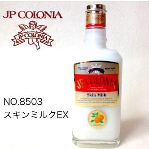 JPコロニア スキンミルクEX 160ml