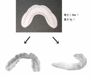 ソヴァ ナイトガード歯ぎしり対策用: 歯を守る為、強さ・快適さ・取付け具合を追求