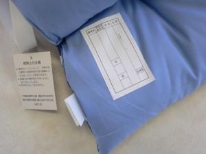 防災頭巾子供用柄は色々あります 保育園・幼稚園〜小学校低学年程度迄におすすめです 安心サイズのキッズ防災ずきん日本製棉100%