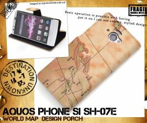 AQUOS PHONE si SH-07E用 世界地図/ワールドデザインケース(手帳型) アクオスフォンsi SH-07E用バックカバー docomo スマホケース
