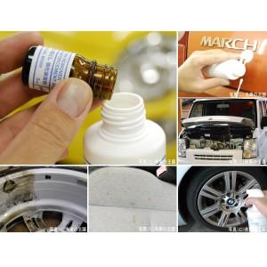 汚れ落とし 強化添加剤 5ml/クリーナーの洗浄力がアップ! 混ぜるだけ!4つの製品に使えて、車まるごとクリーニング!