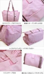 スーパーレジかご用エコバッグ★ピンク