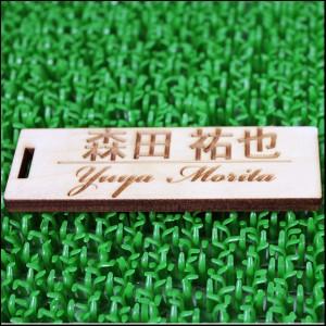 最短当日発送 名入れ 木製 ゴルフ ネームプレート オリジナル メール便送料無料 / 父の日 記念 キャディ バッグ 誕生 プレゼント