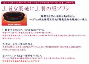 送料無料■KENT(ケント)洋服ブラシKNC-3623