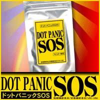 激安最安特価【ドットパニックSOS】ダイエットサプリメントダイエット食品SALE[66]