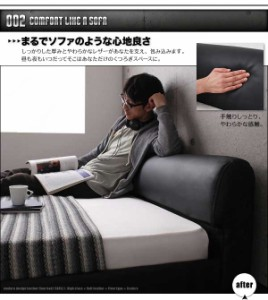 【送料無料】モダンデザインレザーローベッド【ポケットコイルマットレス付き】シングル