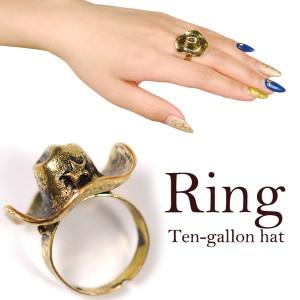 テンガロンハット リング 指輪【カウボーイ アンティーク風 アクセサリー】RING-084
