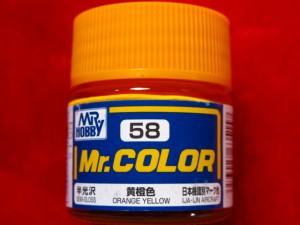 【遠州屋】 Mr.カラー (58) 黄橙色 日本機識別マーク 半光沢 (市)♪